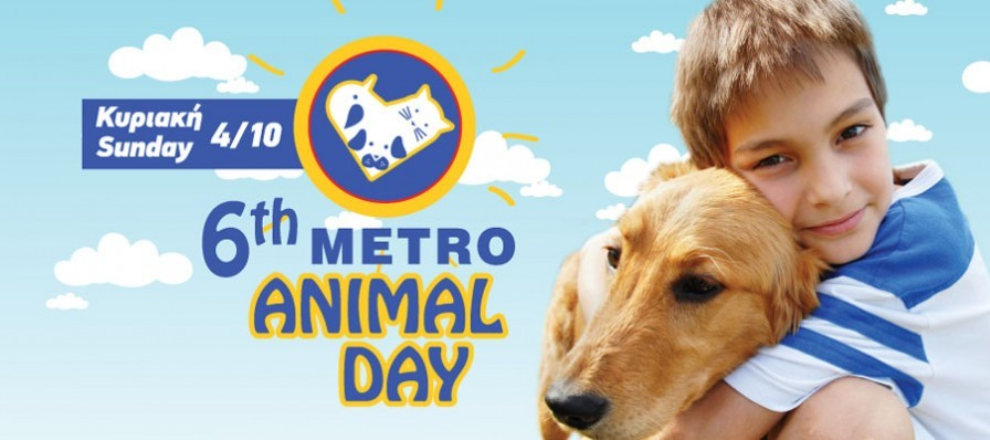 Stray Animals Find New Homes At The 6th METRO Animal Day!